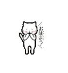 ほんわか白猫の日常(個別スタンプ:13)