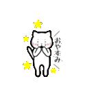 ほんわか白猫の日常(個別スタンプ:14)