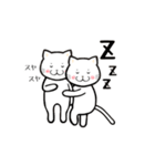 ほんわか白猫の日常(個別スタンプ:15)