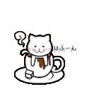 ほんわか白猫の日常(個別スタンプ:16)