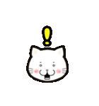 ほんわか白猫の日常(個別スタンプ:18)