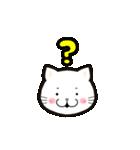 ほんわか白猫の日常(個別スタンプ:19)