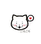 ほんわか白猫の日常(個別スタンプ:23)
