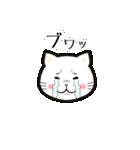 ほんわか白猫の日常(個別スタンプ:26)
