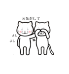 ほんわか白猫の日常(個別スタンプ:27)