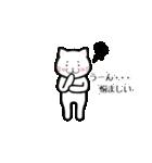 ほんわか白猫の日常(個別スタンプ:29)
