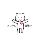 ほんわか白猫の日常(個別スタンプ:30)