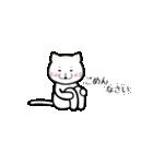ほんわか白猫の日常(個別スタンプ:31)