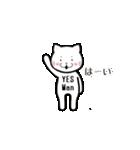 ほんわか白猫の日常(個別スタンプ:33)