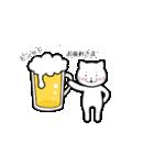 ほんわか白猫の日常(個別スタンプ:34)