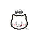 ほんわか白猫の日常(個別スタンプ:35)