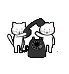 ほんわか白猫の日常(個別スタンプ:37)