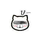 ほんわか白猫の日常(個別スタンプ:38)