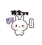 うさぎのお断りセット(個別スタンプ:01)