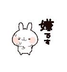 うさぎのお断りセット(個別スタンプ:03)