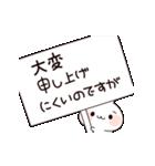うさぎのお断りセット(個別スタンプ:05)