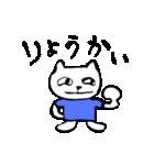 りょ!了解!OK!の返事いっぱいand more(個別スタンプ:03)
