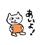りょ!了解!OK!の返事いっぱいand more(個別スタンプ:04)