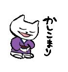 りょ!了解!OK!の返事いっぱいand more(個別スタンプ:05)