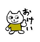りょ!了解!OK!の返事いっぱいand more(個別スタンプ:06)