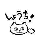 りょ!了解!OK!の返事いっぱいand more(個別スタンプ:07)