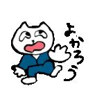 りょ!了解!OK!の返事いっぱいand more(個別スタンプ:08)