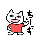 りょ!了解!OK!の返事いっぱいand more(個別スタンプ:14)