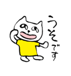 りょ!了解!OK!の返事いっぱいand more(個別スタンプ:16)