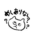 りょ!了解!OK!の返事いっぱいand more(個別スタンプ:17)