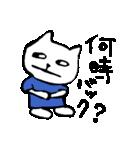 りょ!了解!OK!の返事いっぱいand more(個別スタンプ:18)