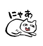 りょ!了解!OK!の返事いっぱいand more(個別スタンプ:19)