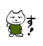 りょ!了解!OK!の返事いっぱいand more(個別スタンプ:20)