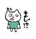 りょ!了解!OK!の返事いっぱいand more(個別スタンプ:23)