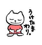 りょ!了解!OK!の返事いっぱいand more(個別スタンプ:26)