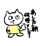りょ!了解!OK!の返事いっぱいand more(個別スタンプ:31)