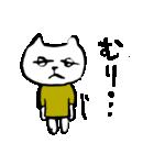 りょ!了解!OK!の返事いっぱいand more(個別スタンプ:32)