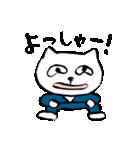 りょ!了解!OK!の返事いっぱいand more(個別スタンプ:35)