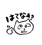 りょ!了解!OK!の返事いっぱいand more(個別スタンプ:36)