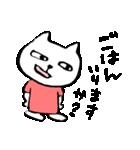 りょ!了解!OK!の返事いっぱいand more(個別スタンプ:37)
