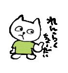 りょ!了解!OK!の返事いっぱいand more(個別スタンプ:38)