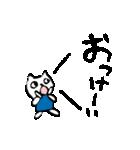 りょ!了解!OK!の返事いっぱいand more(個別スタンプ:39)