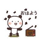 ぱんちゃんの大人かわいいスタンプ2 夏編(個別スタンプ:01)