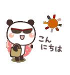 ぱんちゃんの大人かわいいスタンプ2 夏編(個別スタンプ:02)