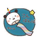 ぱんちゃんの大人かわいいスタンプ2 夏編(個別スタンプ:03)