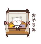 ぱんちゃんの大人かわいいスタンプ2 夏編(個別スタンプ:04)