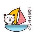 ぱんちゃんの大人かわいいスタンプ2 夏編(個別スタンプ:05)