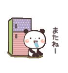 ぱんちゃんの大人かわいいスタンプ2 夏編(個別スタンプ:06)