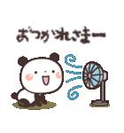 ぱんちゃんの大人かわいいスタンプ2 夏編(個別スタンプ:07)