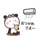 ぱんちゃんの大人かわいいスタンプ2 夏編(個別スタンプ:08)