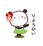 ぱんちゃんの大人かわいいスタンプ2 夏編(個別スタンプ:10)